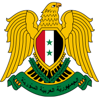 Southern Syria image